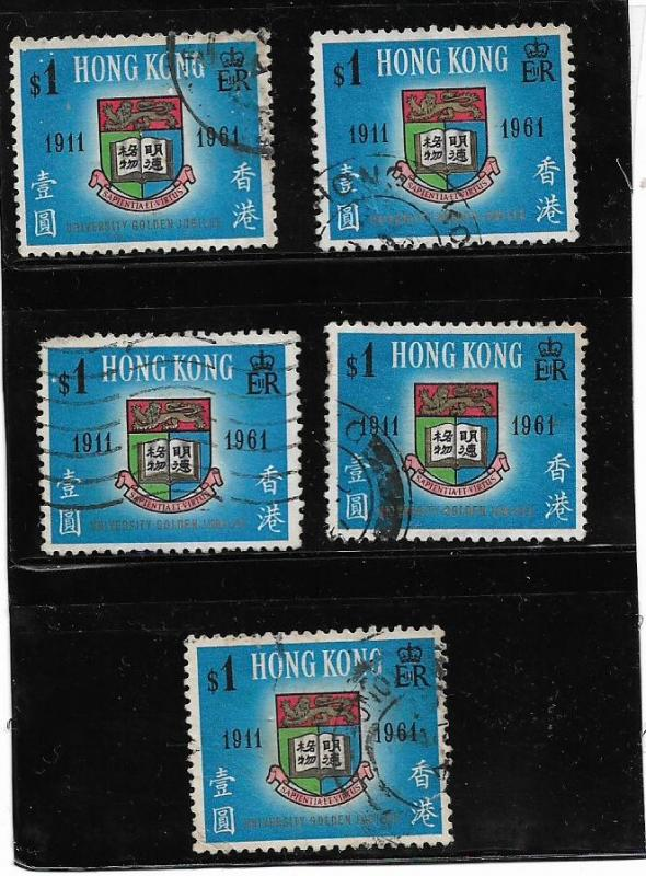 HONG KONG 1961 USED FINE VERY 5 STAMPS