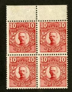 Sweden Stamps # 80B VF OG NH Booklet Pane Of 4 Fresh