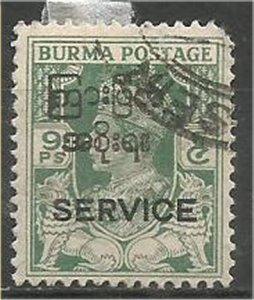 BURMA, 1946, used  9p, Overprinted Scott O30