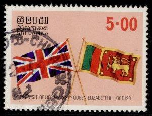 SRI LANKA QEII SG743, 5c royal visit 1981, FINE USED.