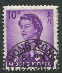 Hong Kong - Scott 204b - QEII - Definitive - 1967 - FU - Single 10c Stamp