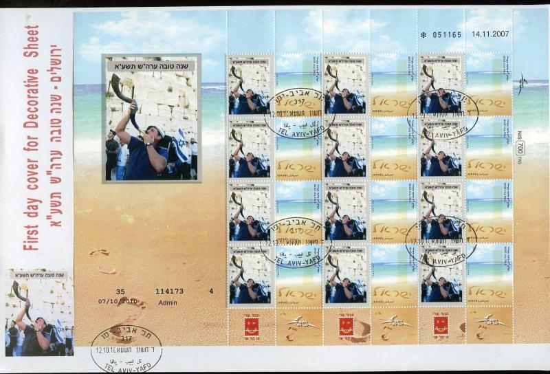 ISRAEL 2010 NEW YEAR 5771 HEBREW INSCRIPTIONS  BLUE/WHITE SHEET  FIRST DAY COVER