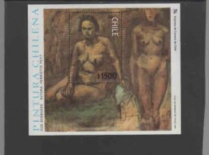 CHILE #1262A  1998  TWO NUDES APINTING BY PETIT      MINT VF NH  O.G  S/S