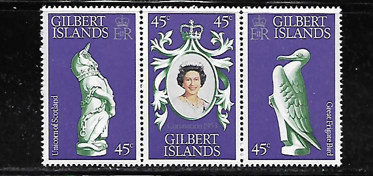 GILBERT AND ELLICE ISLANDS STRIP OF THREE CORONATION ISSUE