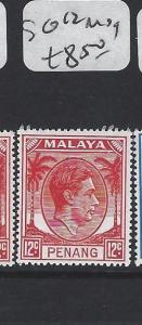 MALAYA PENANG  (P1705B)  12C  KGVI  SG12    MOG