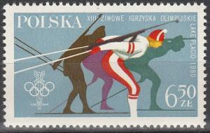 Poland #2382  MNH (S9432)