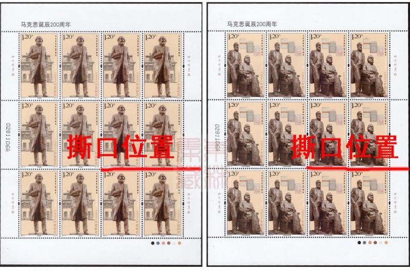 China 2018 9 Cut Sheet 200th Birth Karl Marx Politician Famous People Stamps MNH HipStamp