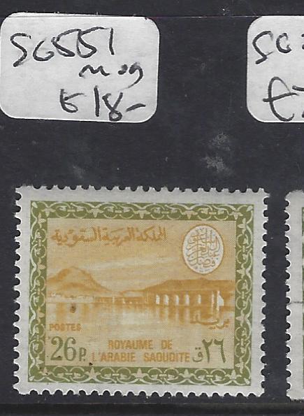 SAUDI ARABIA  (PP1801B) SG 551   MOG