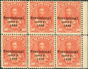 HAWAII #67 F-VF OG NH CV $300.00 BN7780