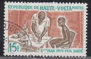 Burkina Faso 276 Five-Year Plan 1972