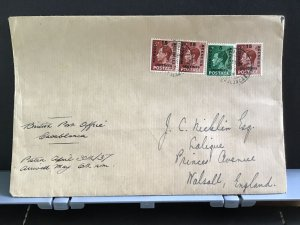 Morocco 1937 Selfridge & Co Philatelic Dept stamps cover R31317