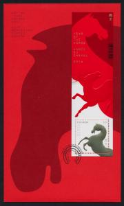 Canada 2700 on FDC - Year of the Horse