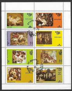STATE OF OMAN 1973 NUDES ART Miniature Sheet of 8 Fantasy Issue Used