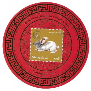 Malaysia 2011 Children's pet rabbit indipex round shaped S/S MNH Bo21