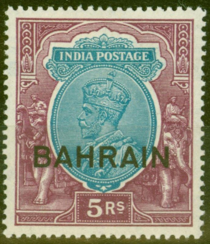 Bahrain 1933 5R Ultramarine & Purple SG14 Wmk Upright Fine & Fresh Lightly Mtd