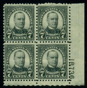 US #676 7¢ NEBR Ovpt, Plate No. Block of 4, og, XLH, VF, Scott $325.00