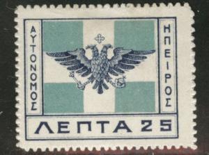 EPIRUS Scott 18 MH* 1914 FLAG stamp
