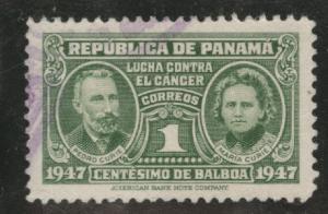 Panama  Scott RA25  Used 1947 Postal Tax