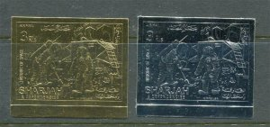 Gold and Silver Foil stamp Sharjah Imperf History of Space MNH 5454