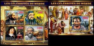 TCHAD CHAD 2015 SCIENCE PHILOSOPHY ARISTOTLE CONFUCIUS PLATON AVICENNE [#1551P]