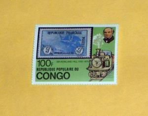 Congo - 500, MNH - Rowland Hill - SCV - $1.00