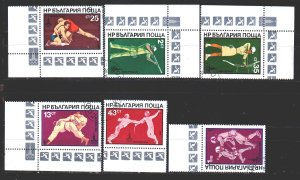 Bulgaria. 1980. 2853-58. Moscow, summer olympic games. USED.