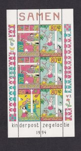 Netherlands  #B683-B685a  MNH 1994  sheet  child welfare