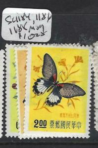 REPUBLIC OF CHINA (PP2104B)  SC 1184, 1186, 1188 BUTTERFLY  MOG