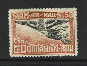 Thailand SC# C7, Mint Hinged, small shallow side thin - S417