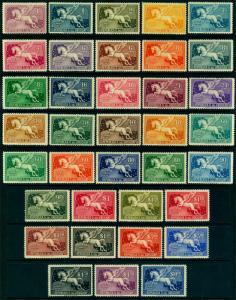URUGUAY 1929-43 AIRMAIL - Horse/ PEGASUS - long complete set Sc# C27-60A mint MH