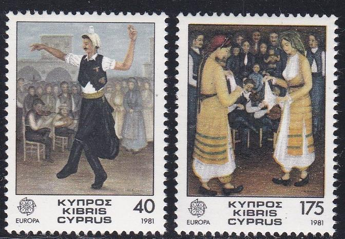 Cyprus MNH 560-1 Europa Folklore Dance 1981
