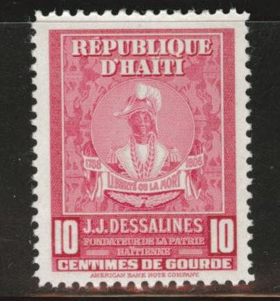 HAITI Scott 381 MNH**  stamp