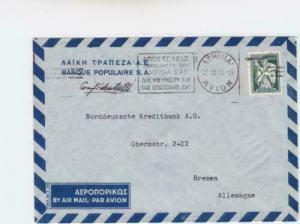 Greece 1954 banque populaire s.a  airmail stamps cover to  new york  r19727