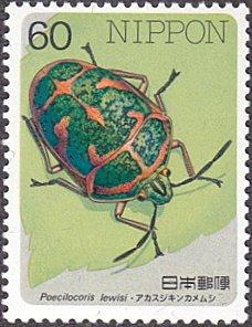 Japan # 1681 mnh ~ 60y Insect - Poecilocoris lewisi