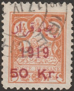 Persian/Iran stamp, Scott# 629, used, surcharged in red, 50 KR, Certified, #P-5