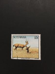 Botswana #522 used