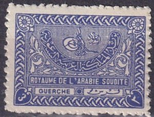 Saudi Arabia #166  MNH  CV $6.50   (Z3233)