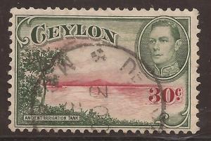 Ceylon  # 285  used