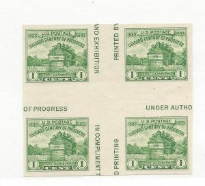 United States, 766a, Chicago Imperf Cross Gutter Blk(4), MNH