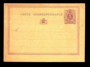 Belgium 1870s 5c Postal Card Unused / Tiny Cnr Crease - L11172