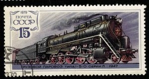 1979, Locomotive, 15 kop (T-7024)
