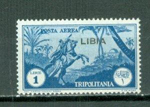LIBYA AIR #C28...MINT...$2.50