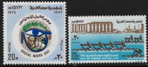 EGYPT, 930-931, MNH, SEEING EYE & VIEW OF LUXOR