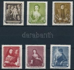 Democratic Republic of Germany stamp Painting set MNH 1957 Mi 586-591 WS222942