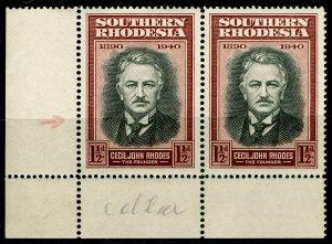 SOUTHERN RHODESIA SG55a, 1½d blck&red-brwn, NH MINT. Cat £28.RECUT SHIRT COLLAR.