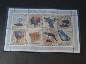 St. Thomas & Prince Islands 2006 Sc 1598 Bird set MNH