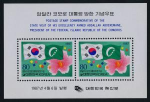 Korea 1491a MNH Flags, Flowers, President Ahmed Abdallah Abderemane