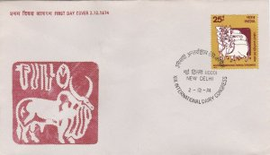 INDF235) FDC India  1974, International Dairy Congress