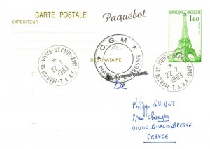 1983 French Southern & Antarctic Territory, Antarctic Cachet and/or Cancel  #115