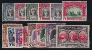 Pakistan Bahawalpur Sc #2-15 (1948) Pictorial Set Mint VF H